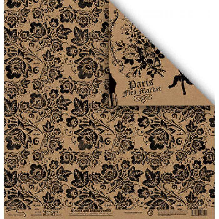 Бумага 1310-3, коллекция Крафт для скрапбукинга