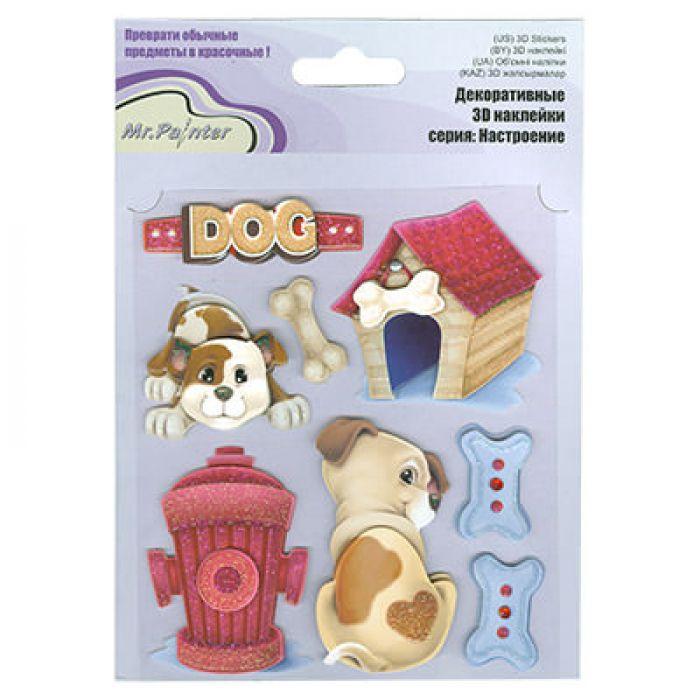3-D наклейки Любимый щеночек, коллекция Настроение для скрапбукинга