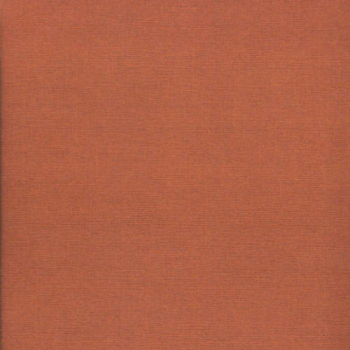 Кардсток текстурированный Медно-коричневый для скрапбукинга
