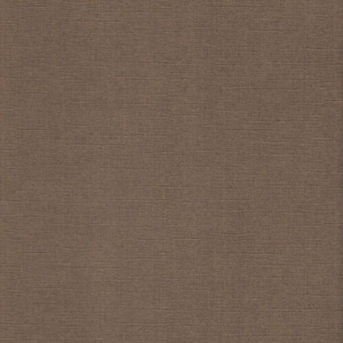 Кардсток текстурированный Тёмный беж для скрапбукинга