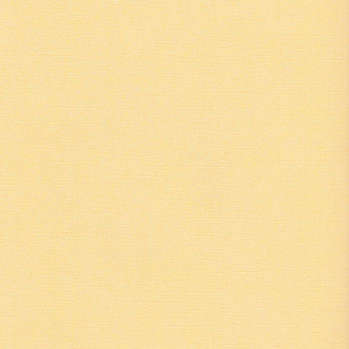Кардсток текстурированный Кукурузный для скрапбукинга