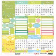 Бумага Весна-Лето, коллекция День за Днем