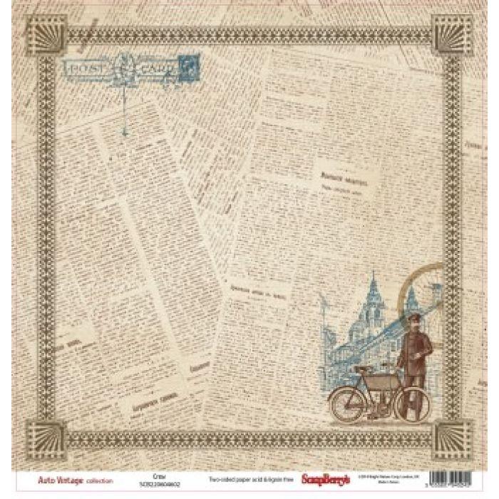 Бумага Экипаж, коллекция Автовинтаж для скрапбукинга
