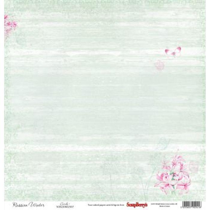 Бумага Бабочки, коллекция Летняя Радость для скрапбукинга
