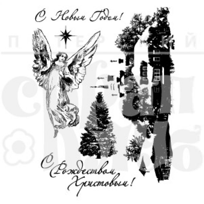 """Набор силиконовых штампов """"С Рождеством Христовым"""" для скрапбукинга"""