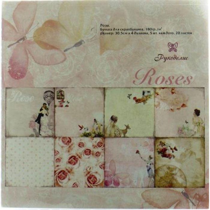 Набор бумаги Розы, 30 х 30 см для скрапбукинга