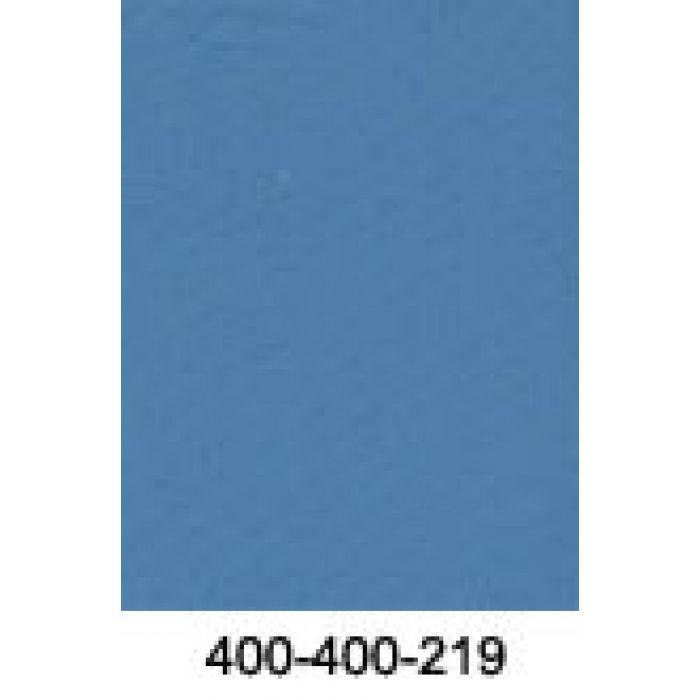 Отрез ткани Голубой, коллекция Однотонные ткани для скрапбукинга
