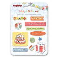 Набор эпоксидных наклеек С Днем Рождения!