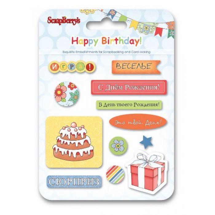 Набор эпоксидных наклеек С Днем Рождения! для скрапбукинга