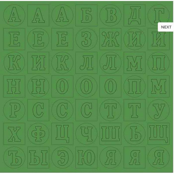 Алфавит зеленый фактурный для скрапбукинга