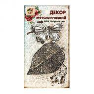 """Металлическое украшение """"Бабочка и листик"""""""