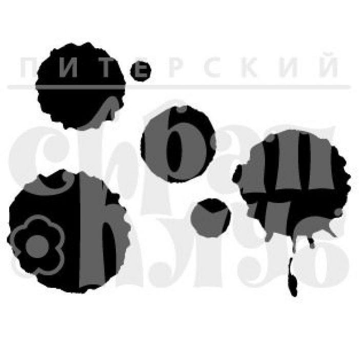 Штамп клякса №2 для скрапбукинга