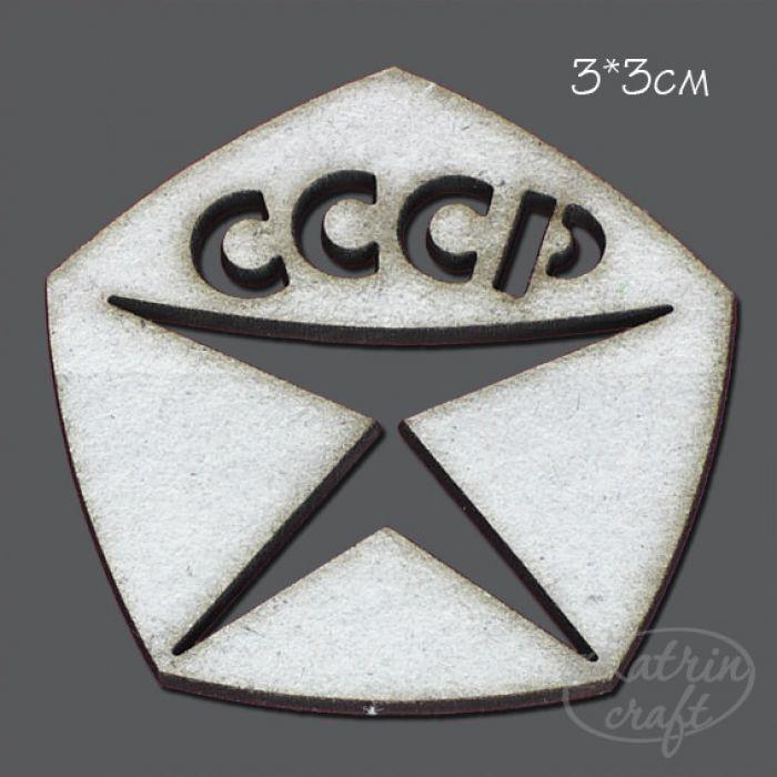 Чип-борд Знак качества маленький для скрапбукинга