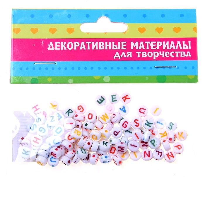 """Бусины декоративные """"Алфавит"""" для скрапбукинга"""