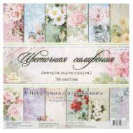 Набор бумаги Цветочная симфония, 30 х 30 см