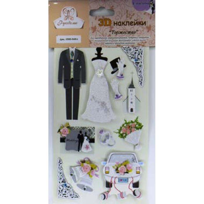 Наклейки свадебное торжество для скрапбукинга