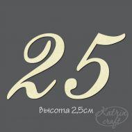 Чипборд Цифры 25