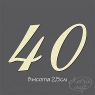 Чипборд Цифры 40
