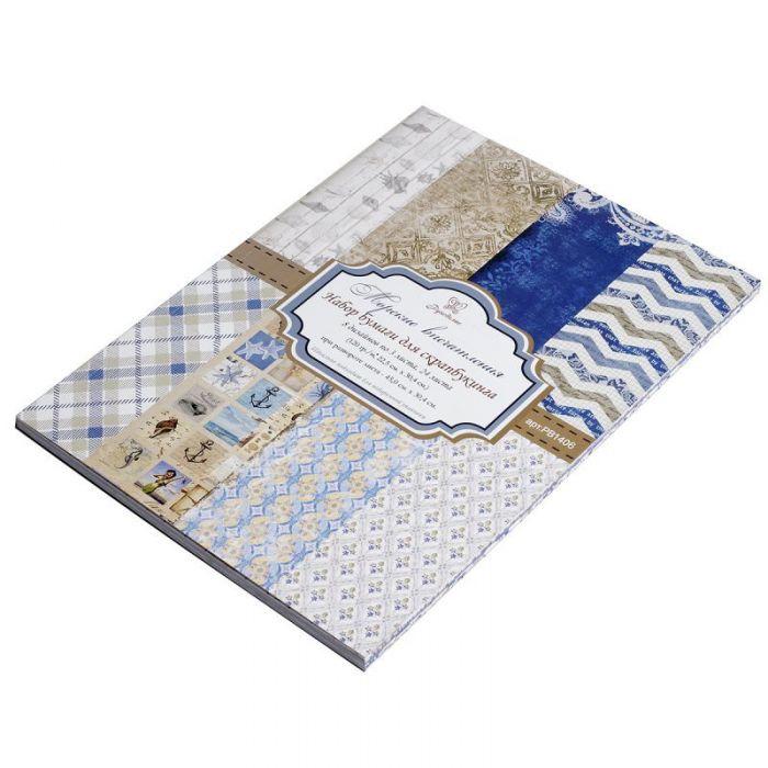 Набор бумаги Морские впечатления, 22,5 х 30,4 см для скрапбукинга