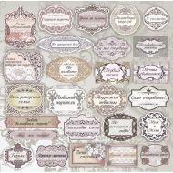 Бумага Надписи, коллекция Свадебное кружево