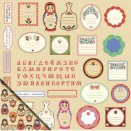 Бумага Декор и теги №2, коллекция Русское ассорти
