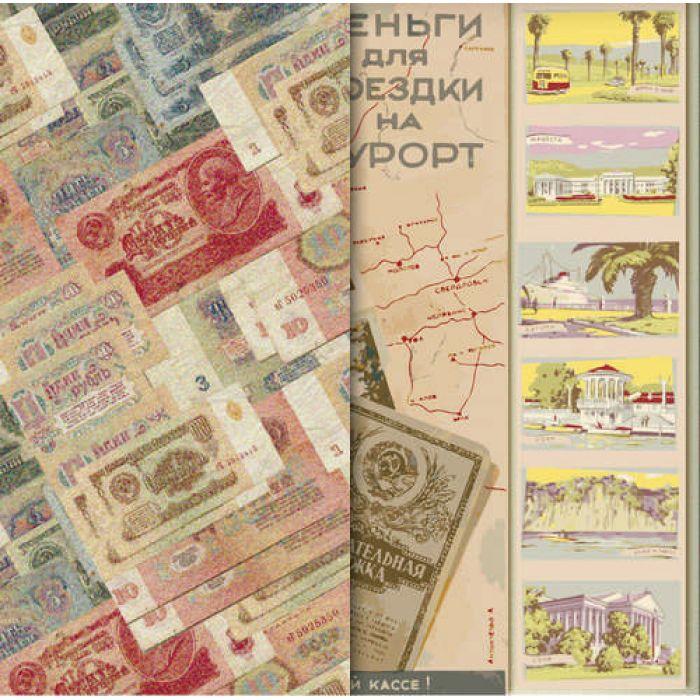 Бумага Сберкнижка, коллекция Привет из шестидесятых для скрапбукинга