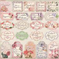 Бумага пожелания из коллекции романс