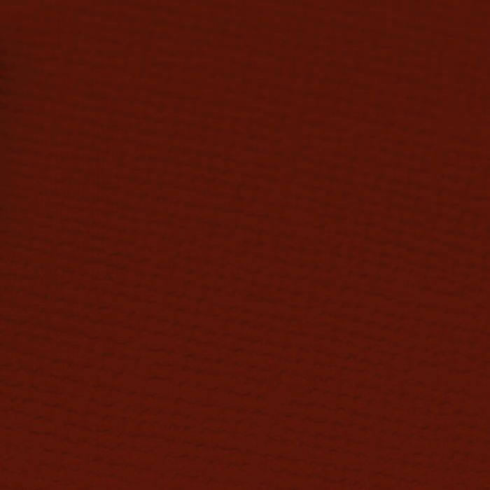 Кардсток однотонный Марс для скрапбукинга