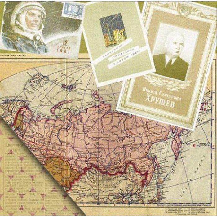 Бумага Карта, коллекция Привет из шестидесятых для скрапбукинга