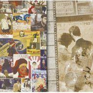 Бумага Кино, коллекция Привет из шестидесятых