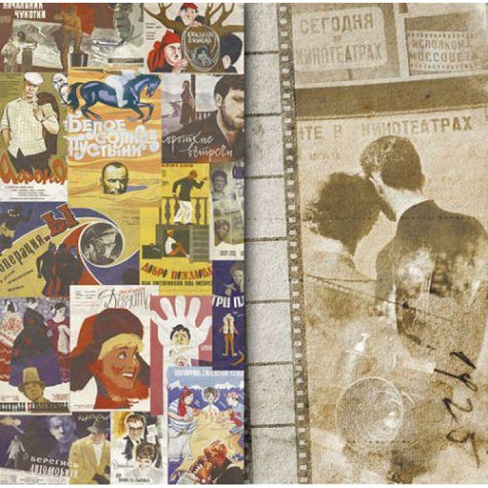 Бумага Кино, коллекция Привет из шестидесятых для скрапбукинга
