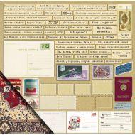 Бумага Теги, коллекция Привет из шестидесятых