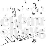 Штамп лыжи