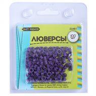 Фиолетовые люверсы (100 штук)