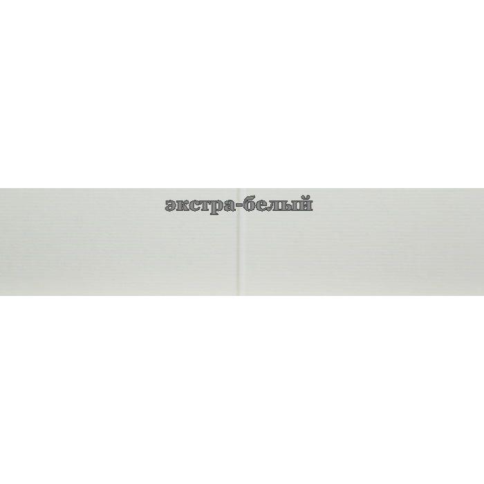 Картон дизайнерский Ривс Линия, цвет экстра-белый для скрапбукинга