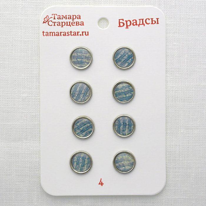 Набор брадс новогодняя коллекция 4 для скрапбукинга