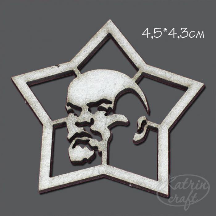 Чипборд Ленин для скрапбукинга