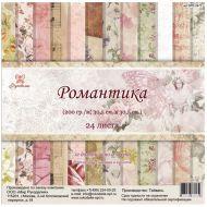 Набор бумаги, коллекция Романтика, 30,5 * 30,5 см