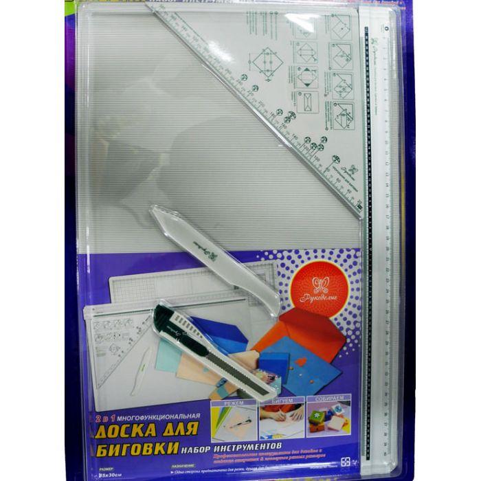 Доска для сгибания и разметки бумаги, 30 * 45 см для скрапбукинга