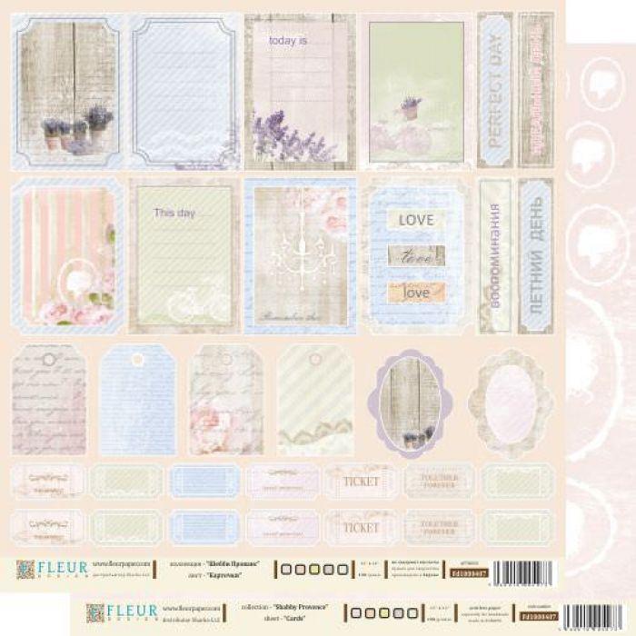 Бумага карточки из коллекции шебби прованс для скрапбукинга