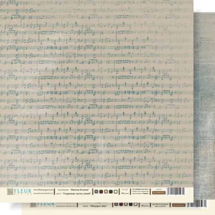 """Бумага Cтаринные Листы: синий, коллекция """"Винтаж Базовая"""" для скрапбукинга"""