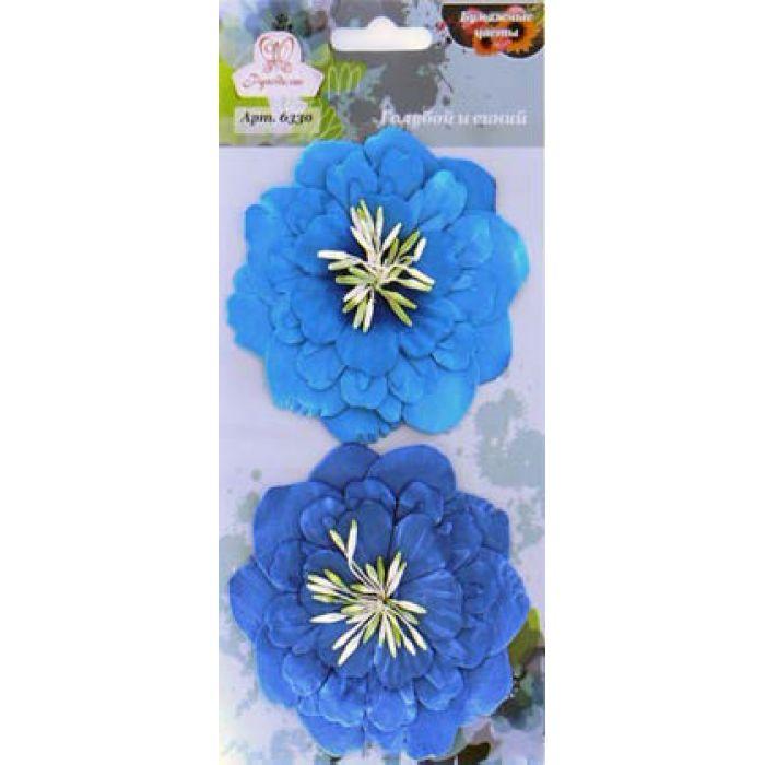 Цветы бумажные Голубой и синий для скрапбукинга