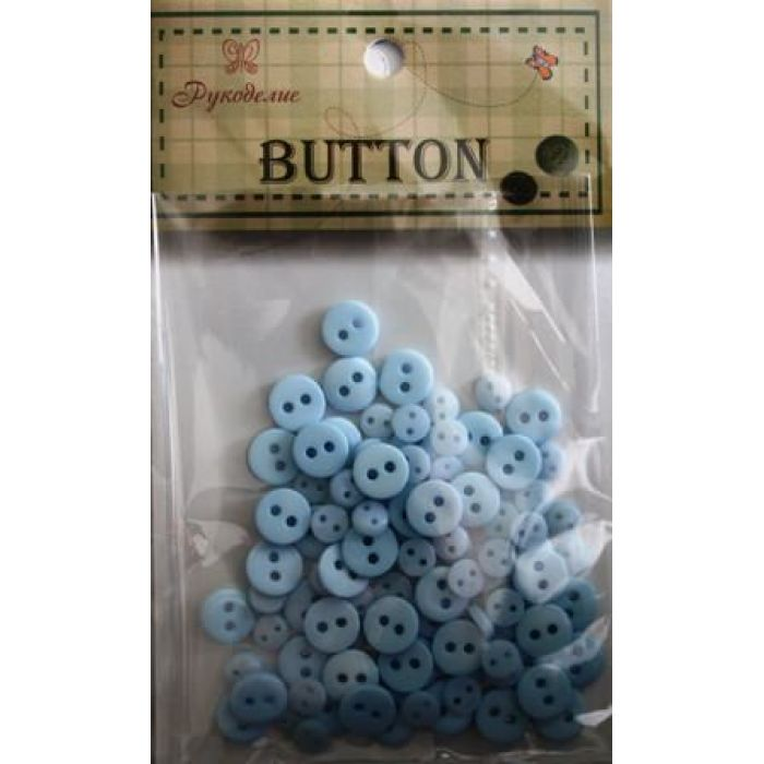 Набор пуговиц голубые для скрапбукинга