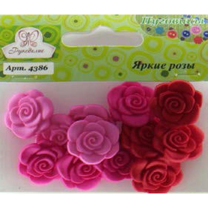 Набор пуговиц  Яркие розы для скрапбукинга