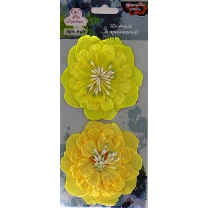 Цветы бумажные Желтый и оранжевый для скрапбукинга