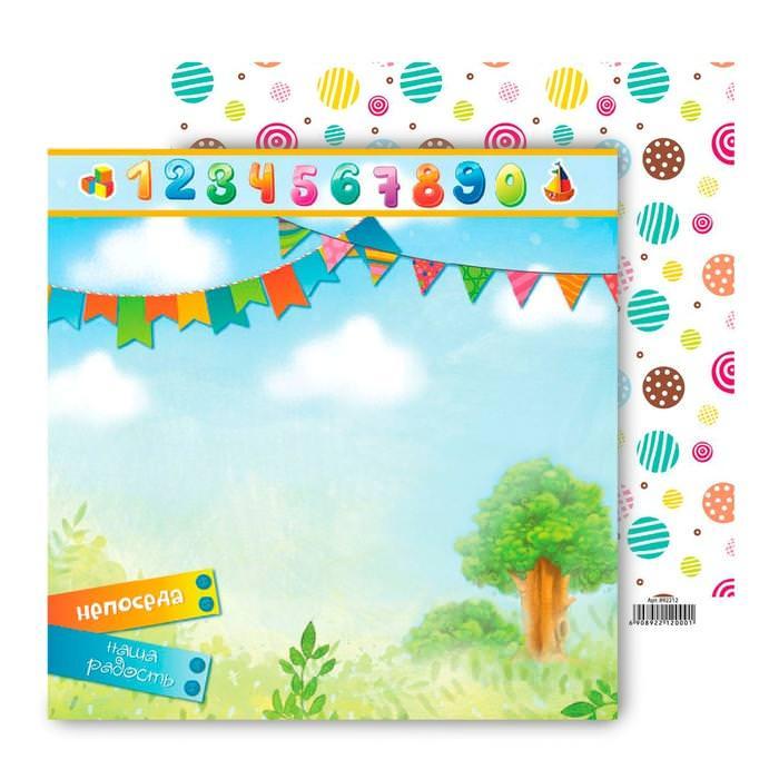 Бумага наша радость, коллекция счастливое детство для скрапбукинга
