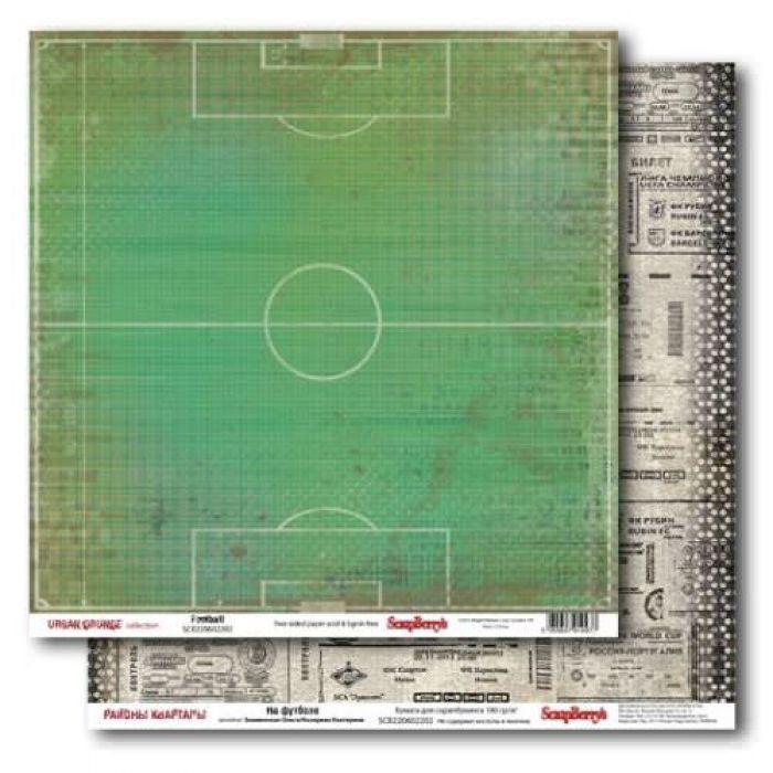 Бумага На футболе, коллекция Районы Кварталы для скрапбукинга