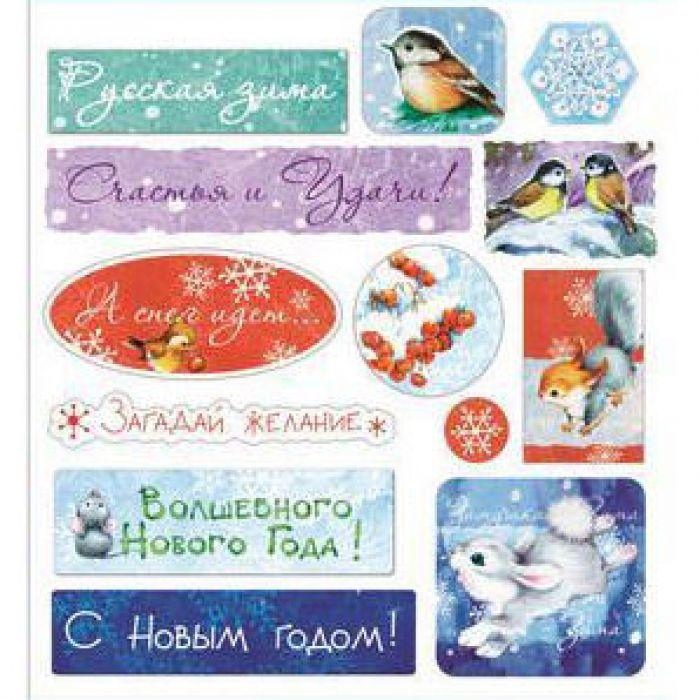 Набор эпоксидных наклеек Русская Зима для скрапбукинга