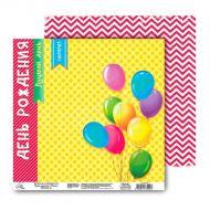 Бумага День рождения, коллекция Праздник детства