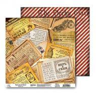 Бумага Верь в себя, коллекция Мудрые слова